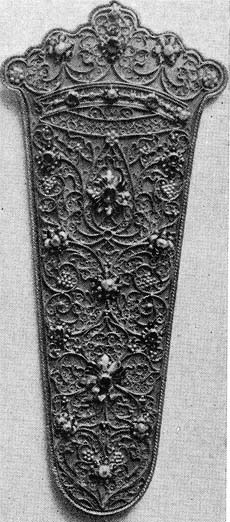 Fűződerék elejére való ezüstbetét. XVIII. század. (Magyar Nemzeti Múzeum.) 9bfbf0a960